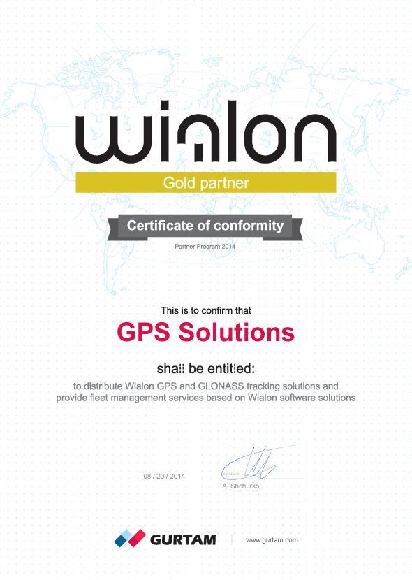Компания GPS Solutions получила статус GOLD партнёра компании Gurtam.