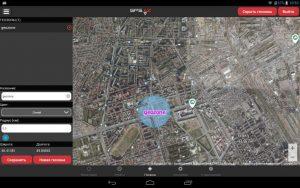 GPS.AZ Система GPS / ГЛОНАСС онлайн Мониторинга Транспорта