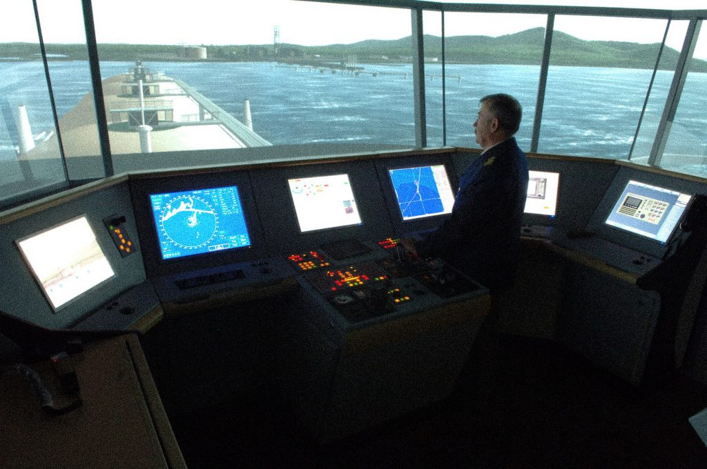 Gəmi və su nəqliyyatının monitorinqi
